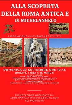 27 Settembre 2020 - ALLA SCOPERTA DELLA ROMA ANTICA E  DI MICHELANGELO -